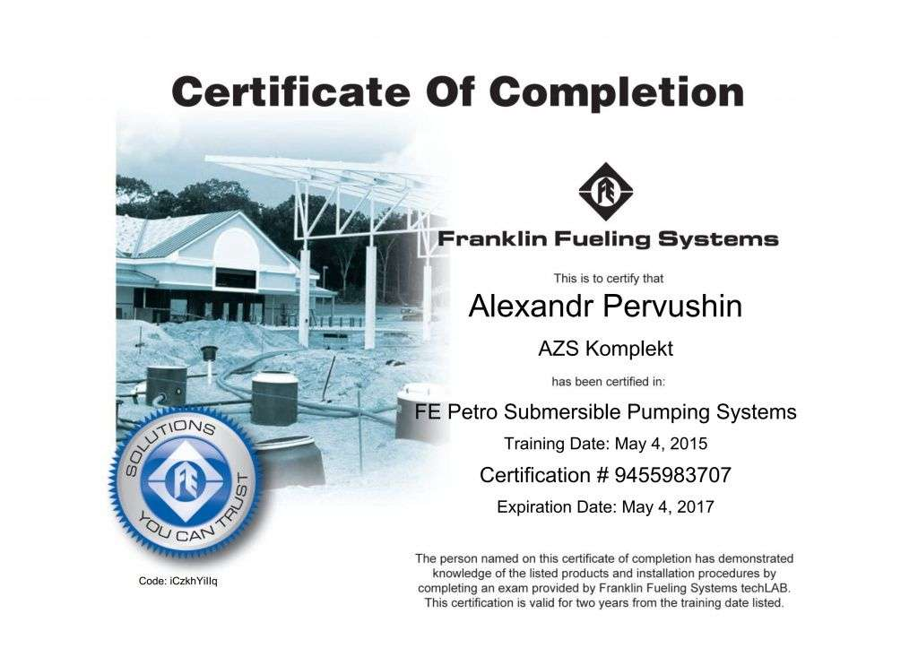 FE_Petro_Submersible_Pumping_Systems_Certificate